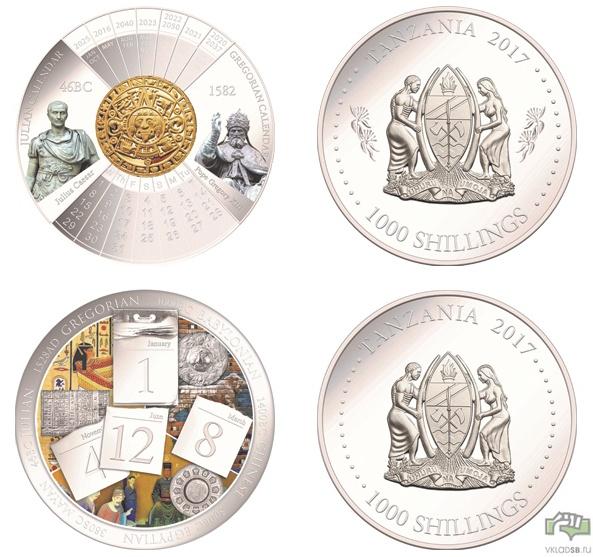 На официальном сайте банка вы может найти предложения по новым монетам - Вклады-Драгоценные металлы -Монеты