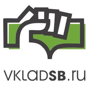 vkladsb.ru - всё про вклады в Сбербанке