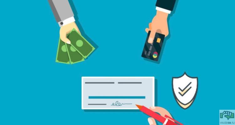 Номинальный счет в банке