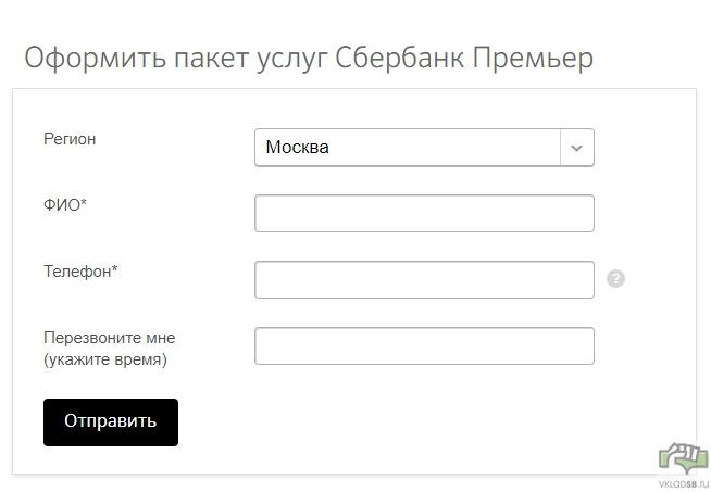 заявка в банк